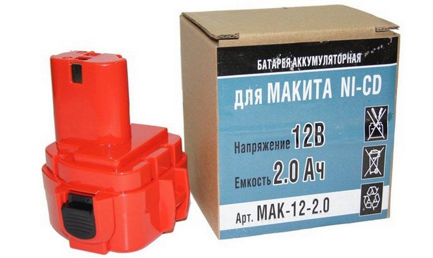 аккумулятор макита с упаковкой