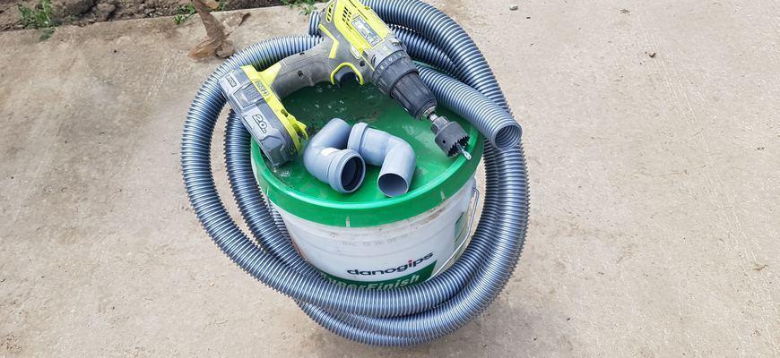 материалы для изготовления циклона для пылесоса